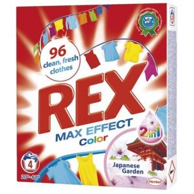 REX Prací prášek na barevné prádlo Max effect Japanese